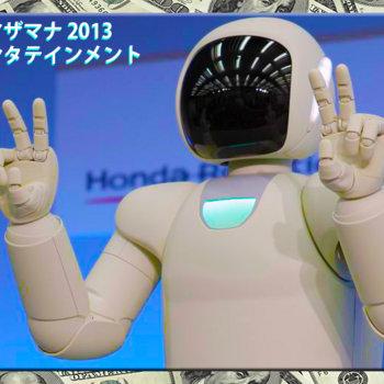 スーパーエンターテイメント CHIBI ZONE (SNZ017) cover art