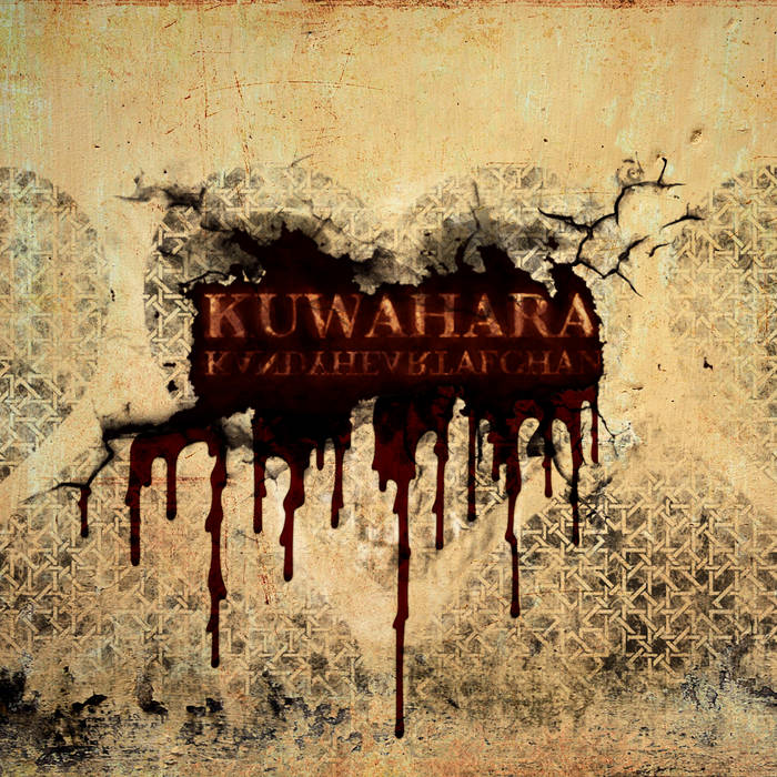Kuwahara - Kandyheart Afghan cover art