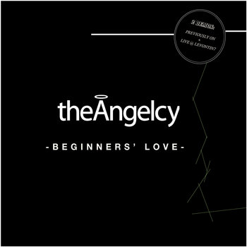 (Demo) Beginners' Love cover art