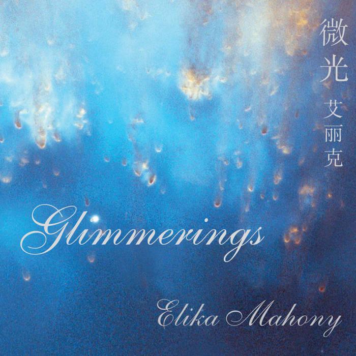 Glimmerings cover art