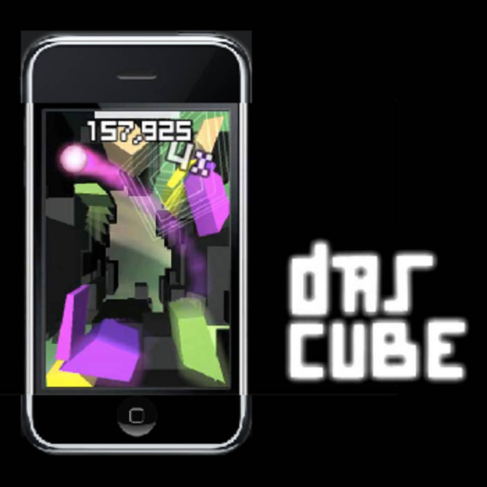 Das Cube Soundtrack cover art