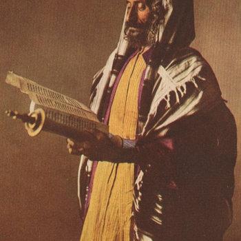 Sanhedrin cover art