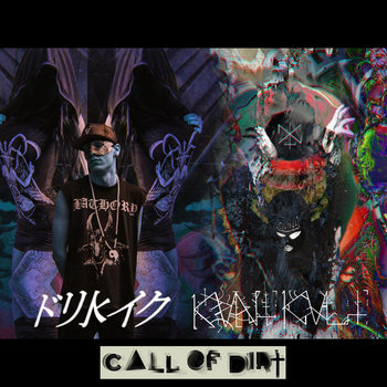 C▲LL OF DIR† cover art