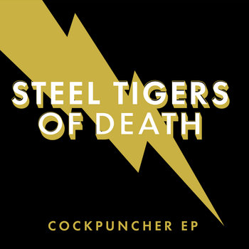 Cockpuncher EP cover art