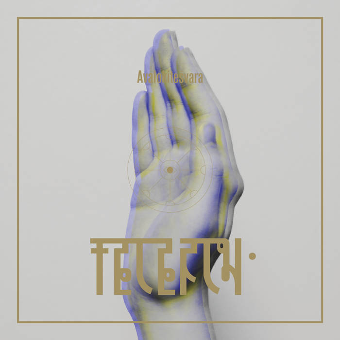 Avalokiteśvara EP cover art