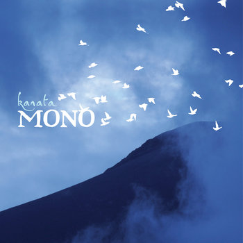 Kanata cover art