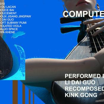 computer pipa cover art