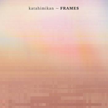 Frames cover art
