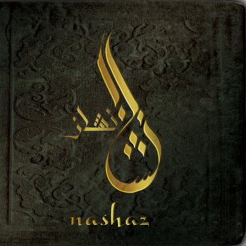 Nashaz cover art