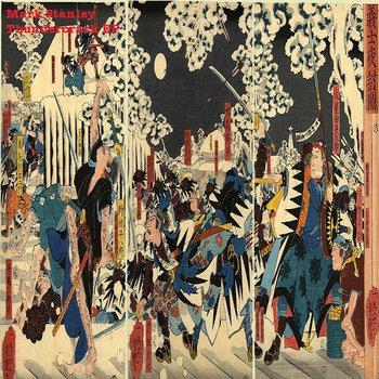 Thundercrack EP Single cover art