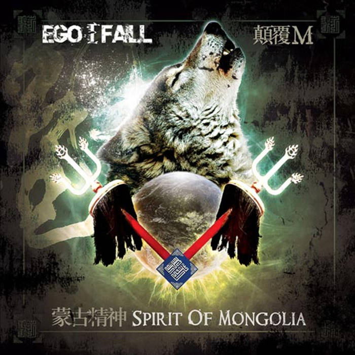Spirit Free Download Songs