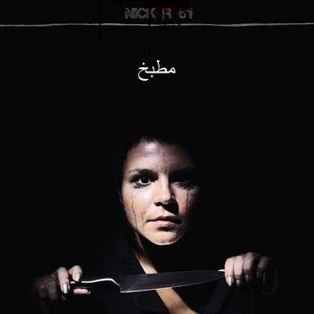 Kuhnya [NKS prod 140] cover art