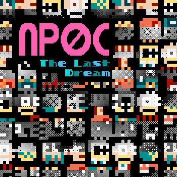 The Last Dream cover art