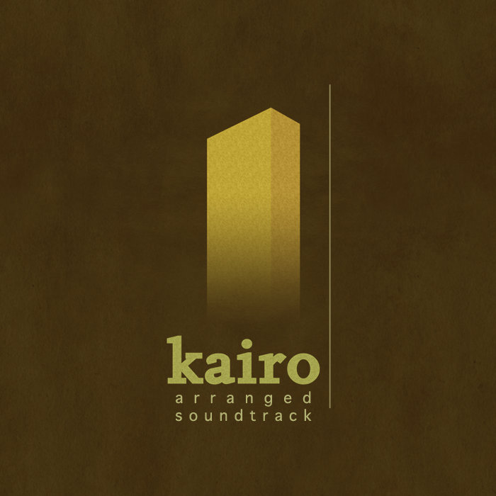 Kairo: Arranged Soundtrack cover art