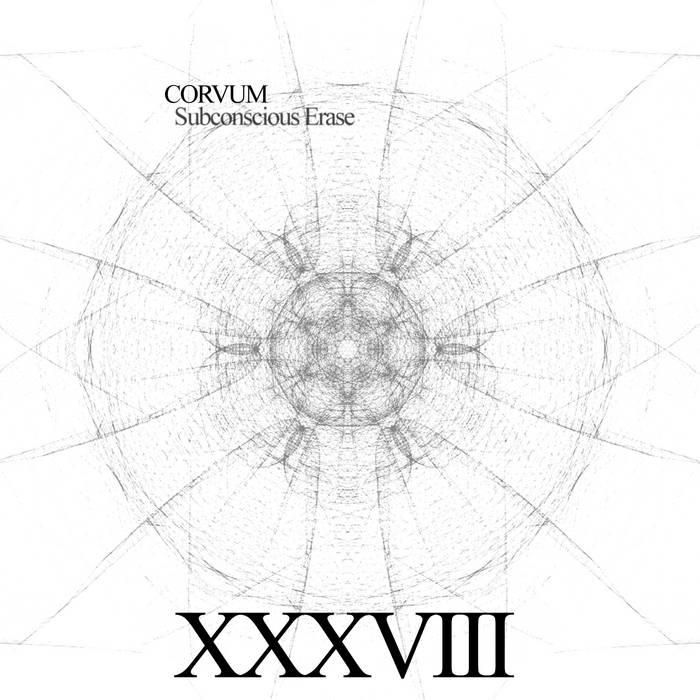 Subconscious Erase cover art