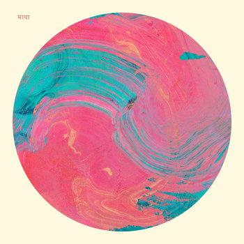 माया [māyā] cover art