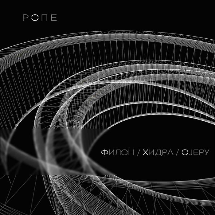 Filon / Hidra / Ojeru EP cover art