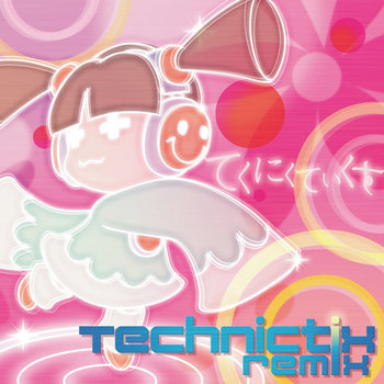 Technictix Remix Vol 1 cover art