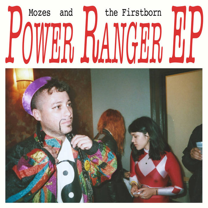 Power Ranger EP cover art