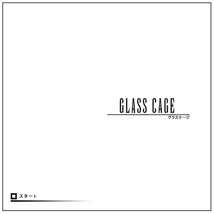 Glass Cage cover art