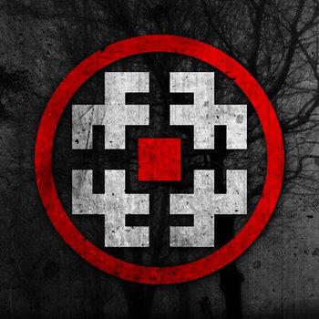 Dissolution EP cover art