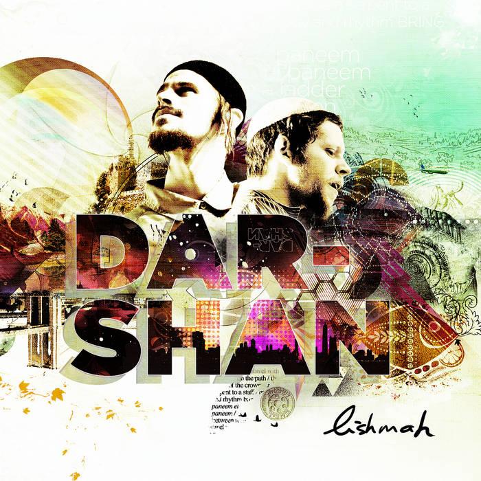Lishmah cover art