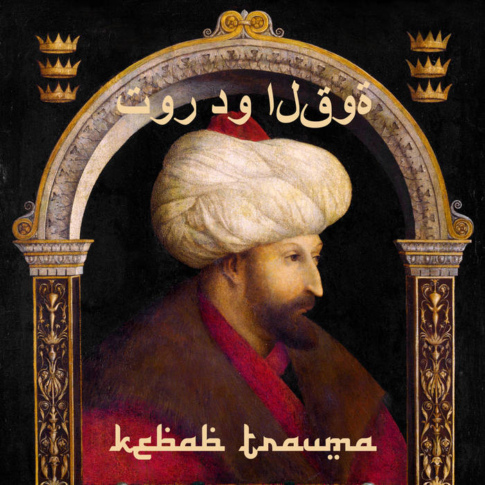 TOURDEFORCE | Kebab Trauma cover art