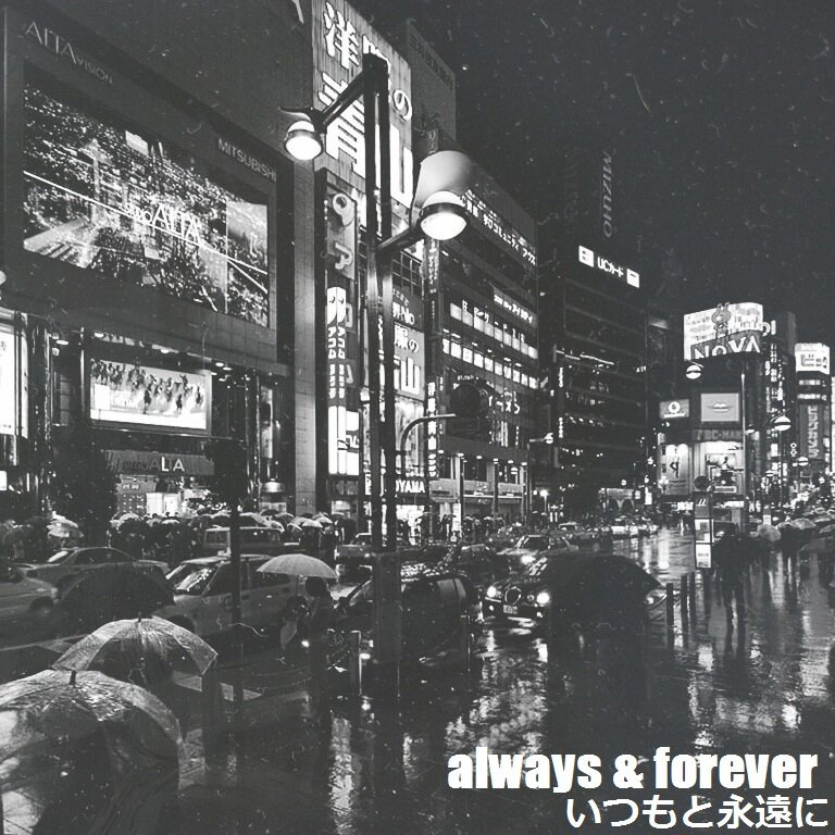 Savon-Always And Forever-WEB-2014-LEV Download