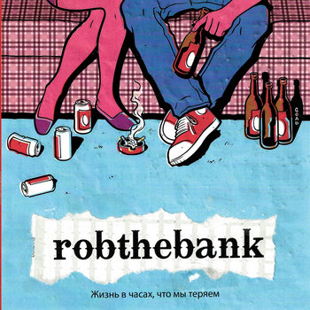 "Robthebank-""Spoken Codes"" LP cover art"