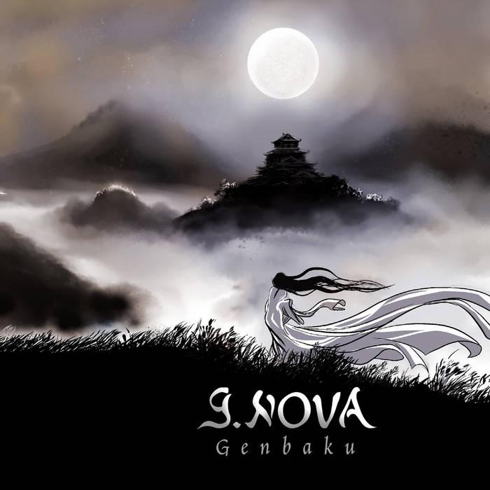 Genbaku cover art