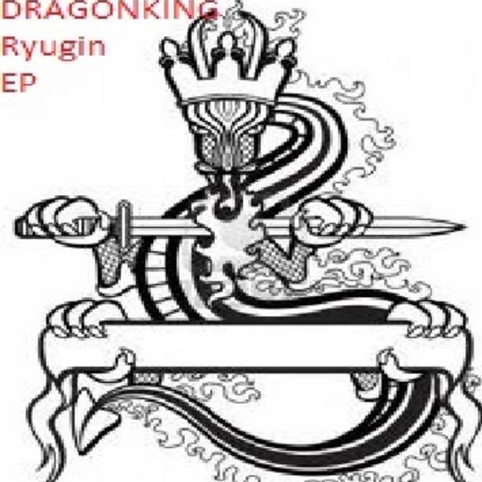 Ryugin EP cover art