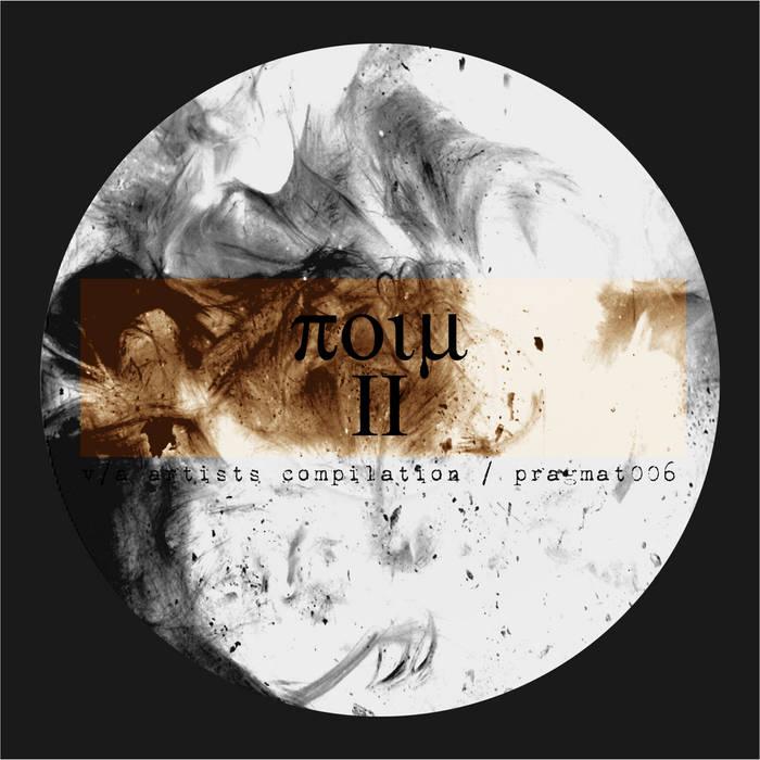 poim II compilation / pragmat#006 cover art