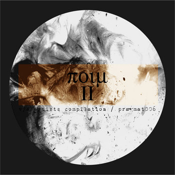 poim II compilation / pragmat#006 cover art