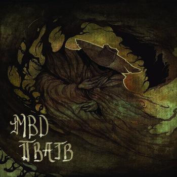 7 Series (Part 5) cover art