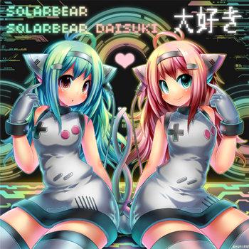 Solarbear Daisuki cover art