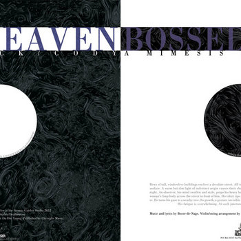 "Deafheaven/Bosse-de-Nage split 12"" cover art"