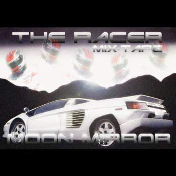 THE RACER {mixtape} cover art