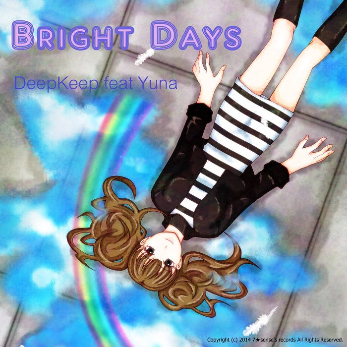 Bright Days cover art