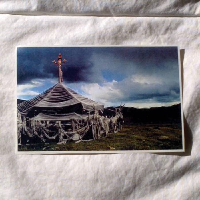 Ulaan Passerine cover art