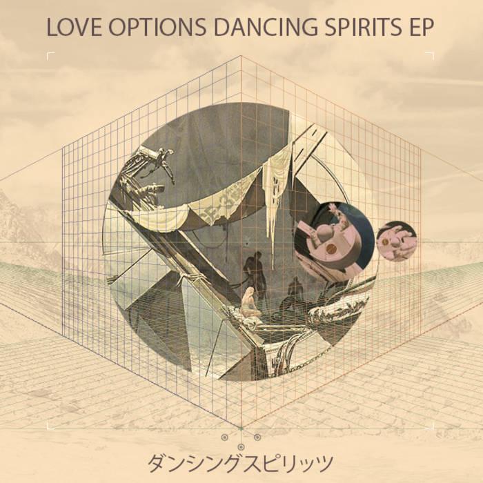 Dancing Spirits EP cover art