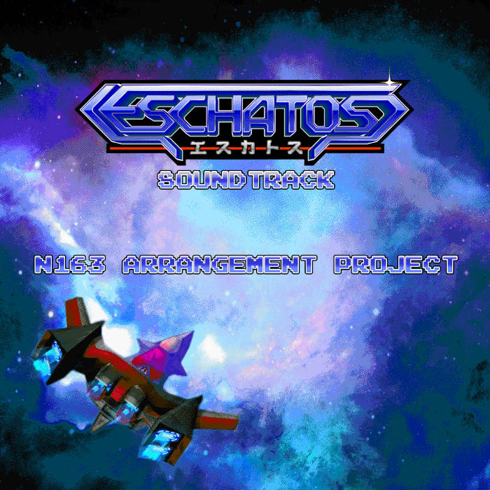 ESCHATOS OST N163 ARRANGEMENT PROJECT cover art