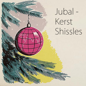 Kerst Shissles EP cover art