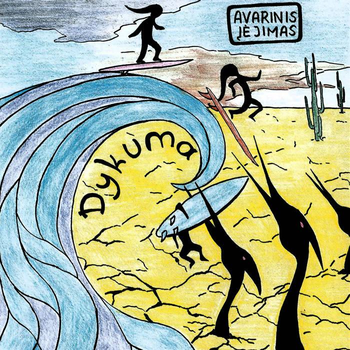 Dykuma [single] cover art