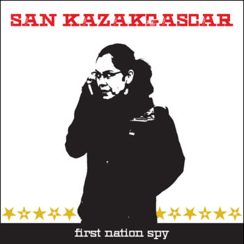 """First Nation Spy 7"""" EP cover art"""