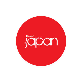 Japan (Benefit EP) cover art