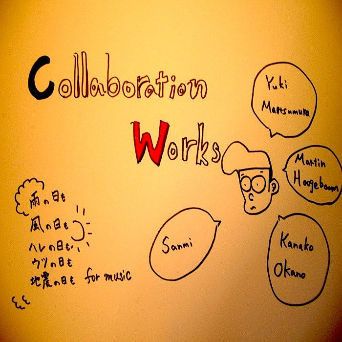 Collaboration Works 1 cover art