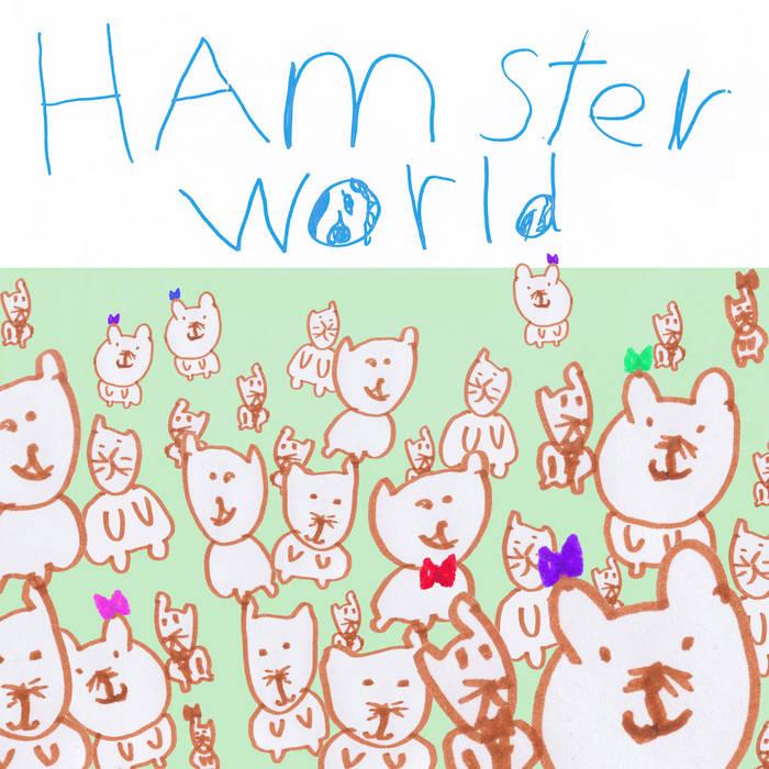 Hamster World cover art