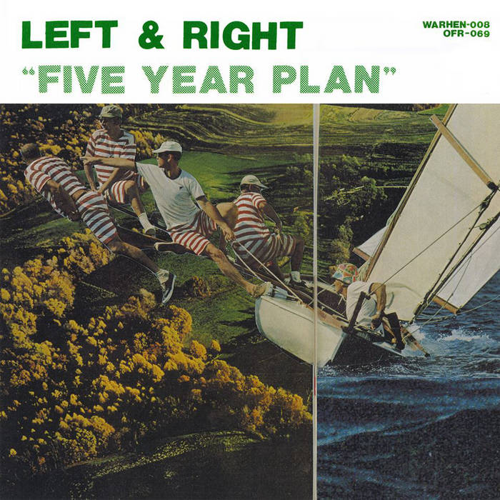 Five Year Plan cover art