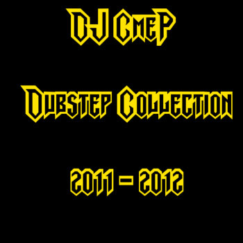 Dubstep Collection cover art
