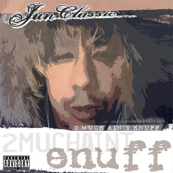 2 Much Ain't Enuff (CDs Available) cover art